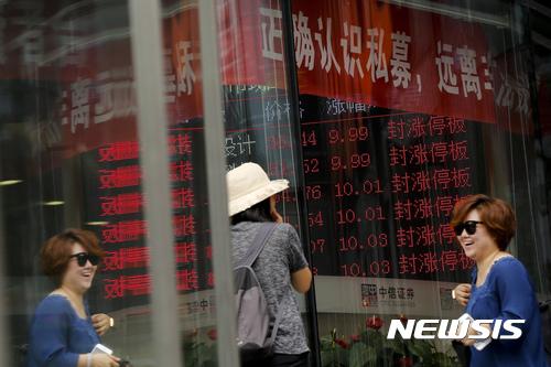 [올댓차이나]중국 증시, 신용등급 유지·이익 확정 매물에 혼조세 마감···상하이 0.13%↑