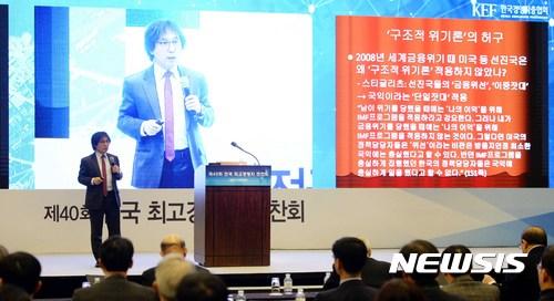 """신장섭 교수, 엘리엇은 알박기펀드…""""이재용 재판 반재벌 정서 아닌 냉철한 이성으로 봐야"""""""