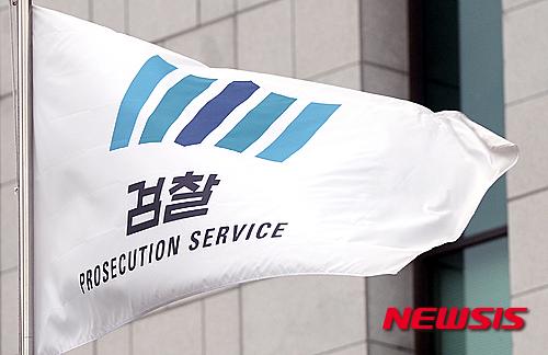 檢, '설계업체 금품수수 의혹' 포스코건설 간부 구속
