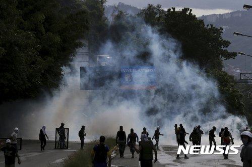 카라카스의 반정부 시위대