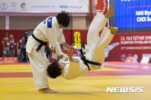 한명진-최선희 삼순데플림픽 유도 카타 은메달