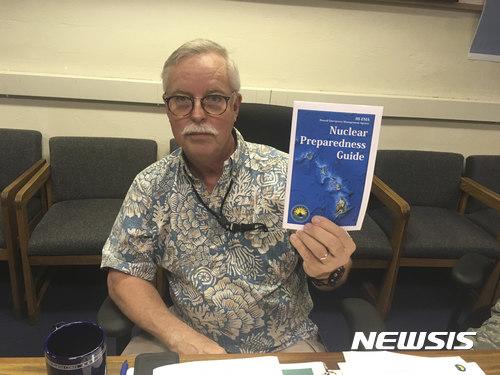 미국 하와이, 북한 ICBM 대비 주민 비상대피 훈련 마련