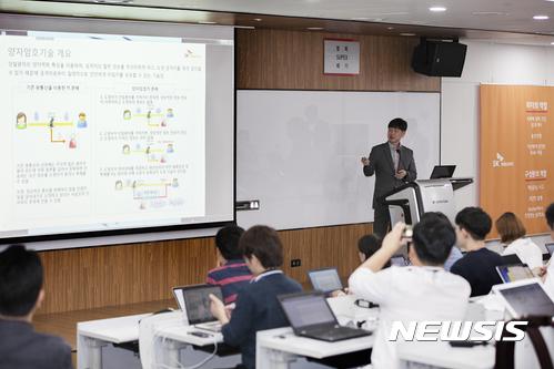 SK텔레콤, 초소형 양자난수생성칩 개발