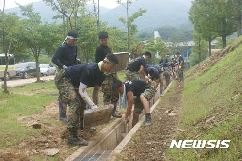 병무청, 폭우피해 지역 예비군 동원훈련 면제