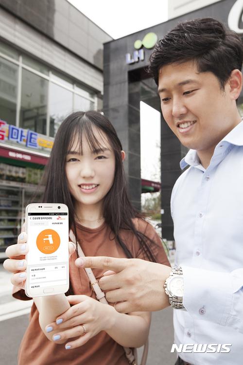 SK텔레콤 첨단 스마트홈 임대아파트 첫 입주