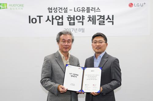 LG유플러스-협성건설, 부산아파트에 홈IoT플랫폼 구축