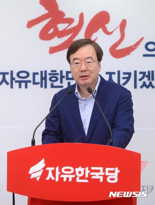 한국당, 정기국회 복귀 의견모아···11일 의총서 최종결정