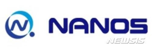 나노스, 200억 규모 3자 배정 유상증자 실시