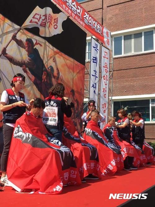 LG생활건강·하우시스 청주공장 노조 부분 파업
