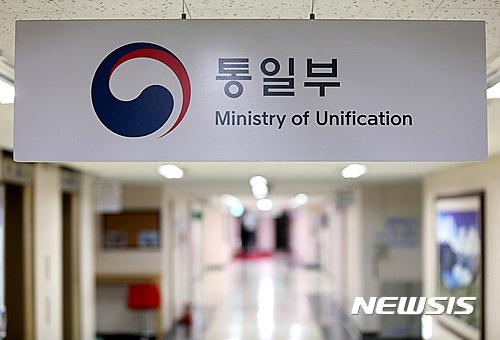 """통일부 """"공동체기반조성국→인도협력국으로···북한인권과 '유지'"""""""