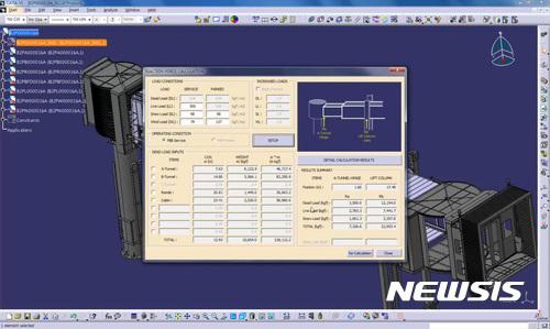 현대로템이 개발한 '공항 탑승교 3D 설계 자동화 프로그램'