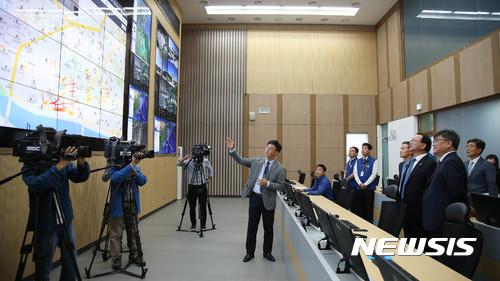 김부겸 장관, 울산 국립재난안전연구원 방문
