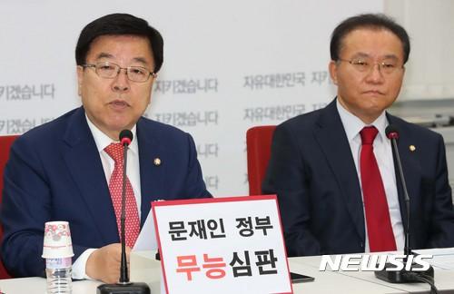 김광림 신적폐 저지특위원장, 헌재소장 등 문 정무 인사무능