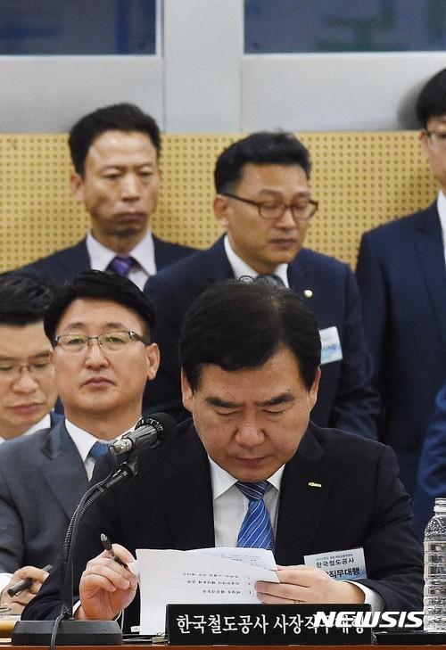 자료검토하는 유재영 한국철도공사 사장 직무대행
