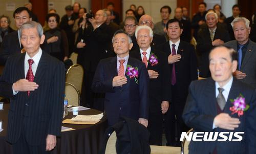 보훈처, 8일 대한민국임시정부 대일 선전포고 76주년 기념식