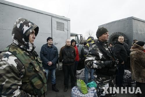 우크라이나 정부와 반군, 포로 맞교환