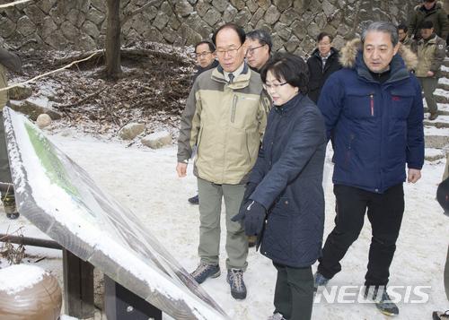 북한산 국립공원 방문한 김은경 장관