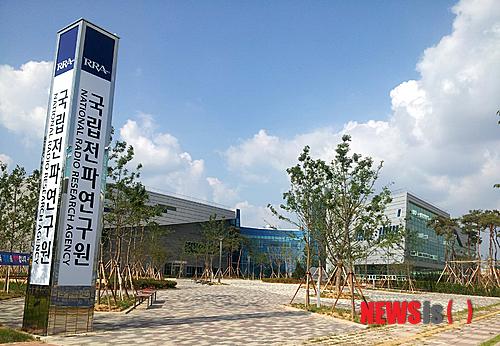 광주서 20~26일 4차 산업혁명 대응 'MPEG 국제표준화 회의'