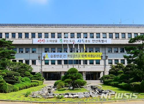 [안산소식] 시, 지방세 가상계좌 '신한은행' 추가 등