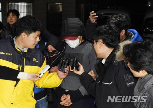 울산 새마을금고 강도 구속…경찰, 공범 여부 조사 방침