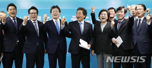 통합개혁신당 '가즈아~!'