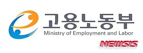 고용노동부·강원대·한림대 학생 직무체험 프로그램 약정식