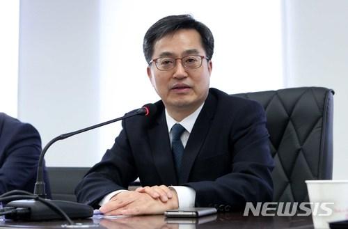 인사말 하는 김동연 경제부총리 겸 기획재정부 장관