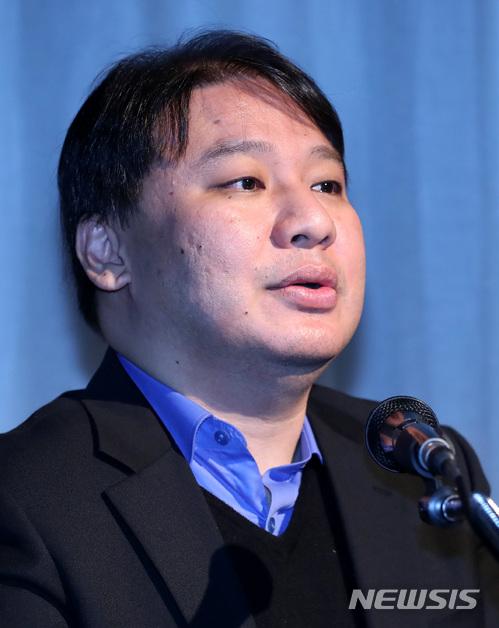 환영사 하는 웹젠 김태영 대표