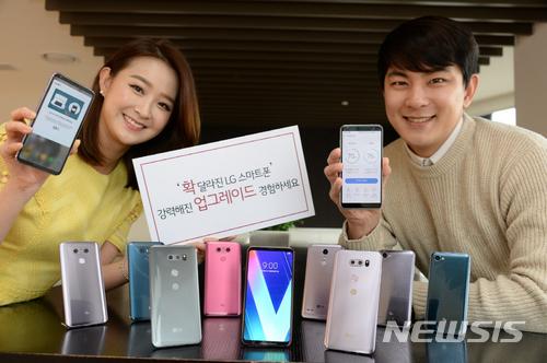 LG전자, 상반기 'G7 씽큐'에 자급제폰 출시…모바일 사업 시동건다