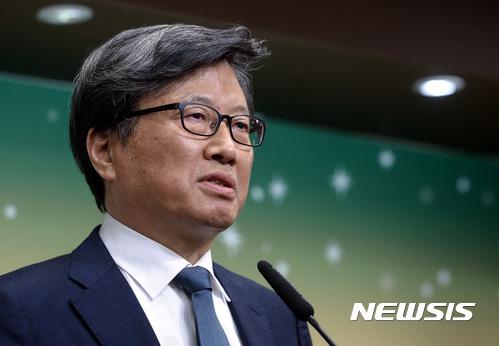 미래당, 대구시장 후보로 김형기 경북대교수 영입