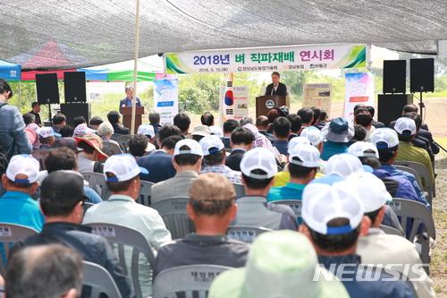 경남농협, 하동서 벼 직파재배 연시회 열어