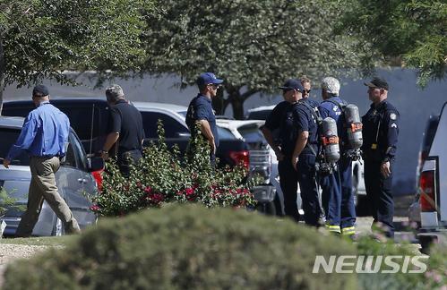 미 애리조나주 이혼남,법정 정신의학자 등 6명 총격 살해