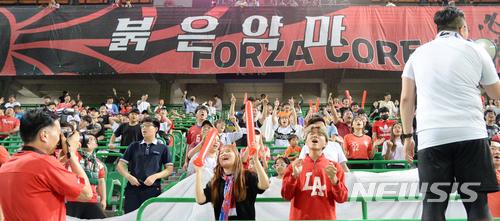 """모두 함께 소리높여 """"대한민국!"""""""