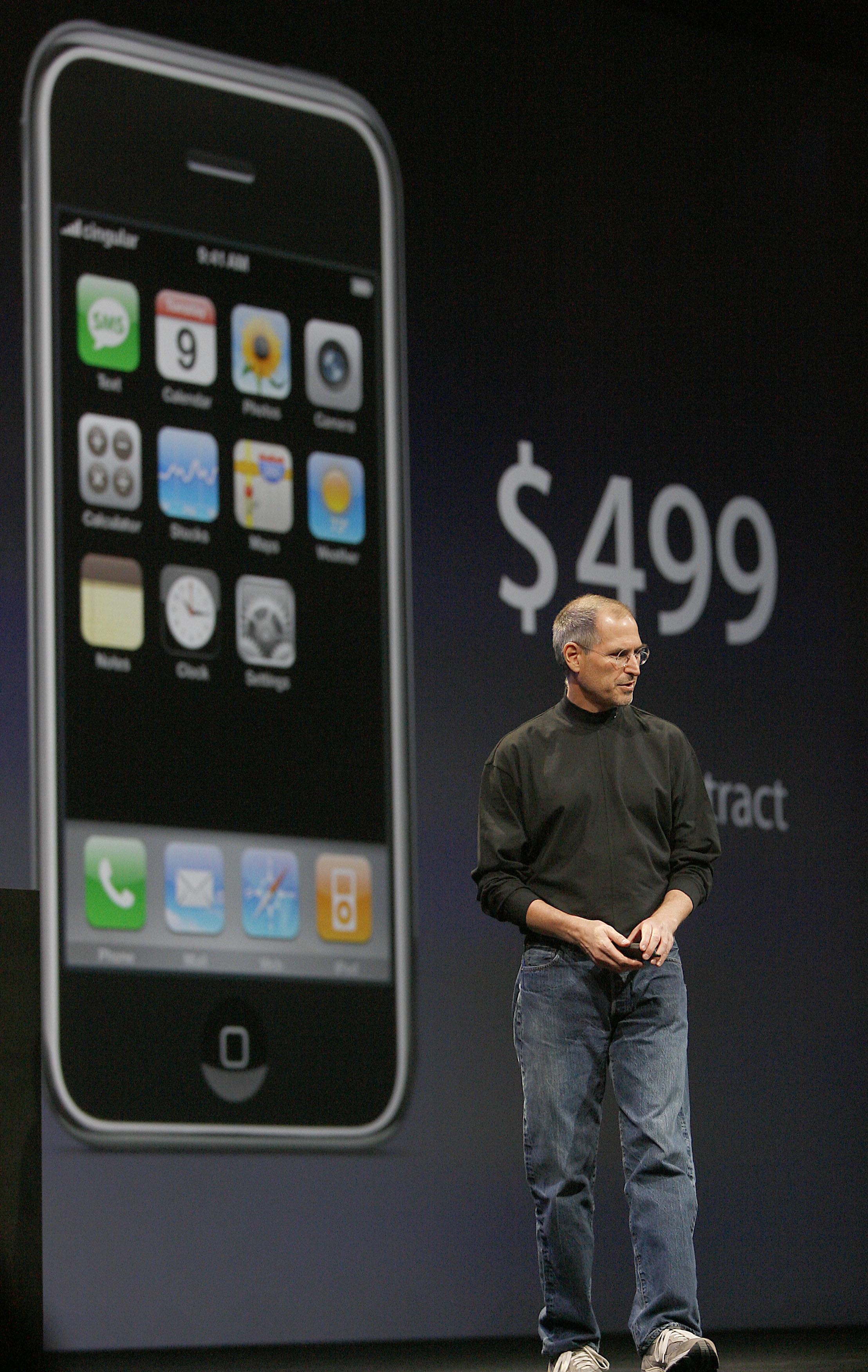 애플 아이폰 첫 출시