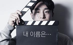 [2018 이름] 야구선수 손아섭, 그리고 대한민국 개명지도