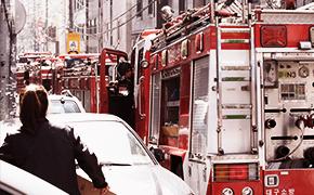 서울, 그곳이 불안하다 Ⅱ - 소방차는 달리고싶다