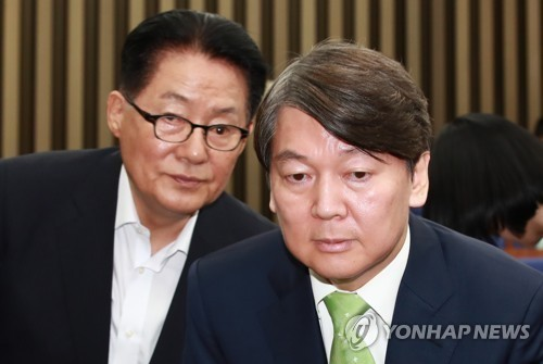 박지원 전 국민의당 대표(왼쪽)와 안철수 전 대표. [연합뉴스]