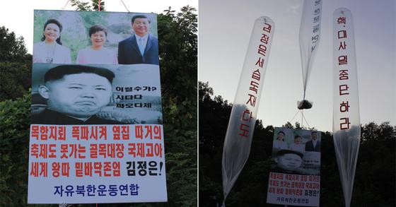 대북전단 자료사진. [중앙포토]