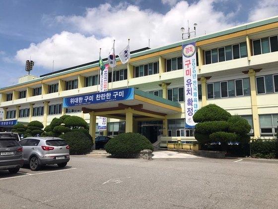 박정희 전 대통령의 유품이 보관된 선산출장소.김윤호 기자