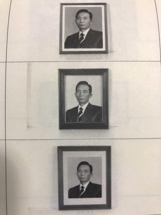박정희 전 대통령의 유품들. 박 전 대통령의 액자. [사진 독자제공]