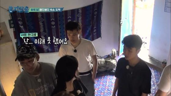 tvN 예능 '둥지탈출'.  [사진 tvN]