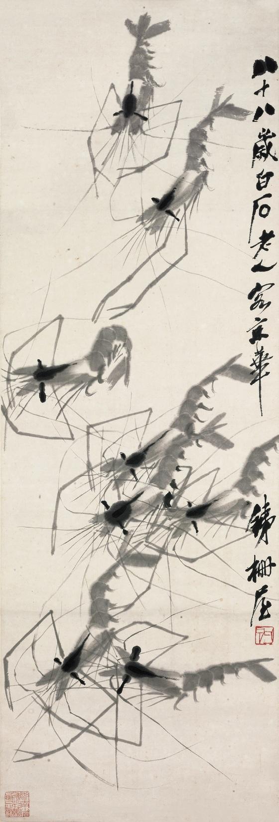 1948년 그린 '새우'(종이에 먹). 치바이스의 작품으로 중국 후난성박물관이 소장하고 있다. [사진 예술의전당]