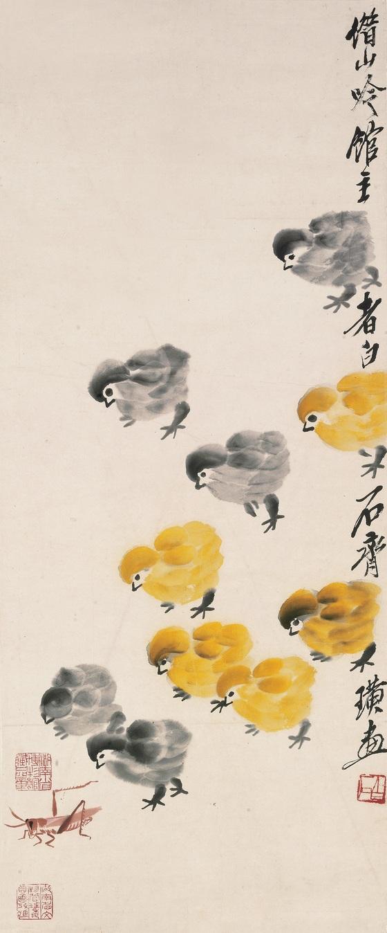 1940년 무렵 그려진 '병아리와 풀벌레'(종이에 채색).치바이스의 작품으로 중국 후난성박물관이 소장하고 있다. [사진 예술의전당]