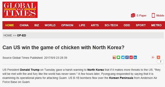 중국 환구시보 영자지 글로벌 타임스가 10일자 사설에서 북·미간 상호 비방전을 치킨게임에 비유하며 북한이 불리하지 않다고 평가했다. [사진=글로벌타임스 캡처]