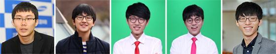 왼쪽부터 박정환, 김지석, 신진서, 신민준, 김명훈.