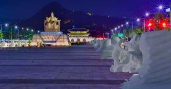 크라운해태제과는 12일 서울 광화문에서 대규모의 눈조각 축제를 연다. [사진 크라운해태제과]