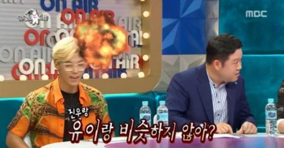 [사진 MBC 라디오스타 캡처]