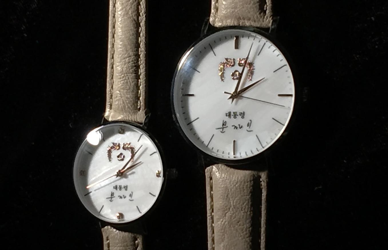 청와대가 문재인 대통령의 이름을 새겨 넣은 기념품용 손목시계를 제작해 10일 춘추관에서 공개했다. 대통령을 상징하는 봉황과 문 대통령의 사인이 들어가있다. [청와대사진기자단]