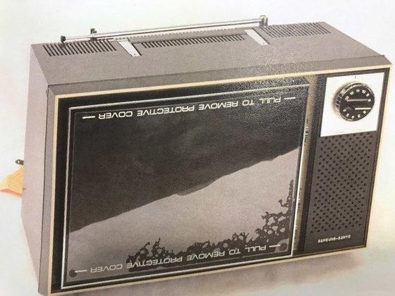 삼성·산요가함께 만든 TV.[사진 독자제공]