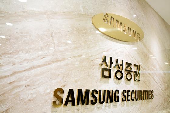 삼성증권은 고객중심경영을 위한 영업 관련 제도의 혁신을 지속적으로 추진 중이다.